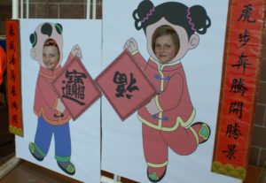 CNY Cut Out Figures